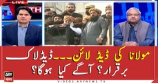 Maulana's deadline is over, what will be next now?