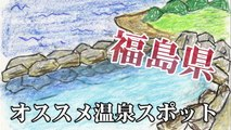 ゴリパラ見聞録 静岡県伊豆の踊子像を激写