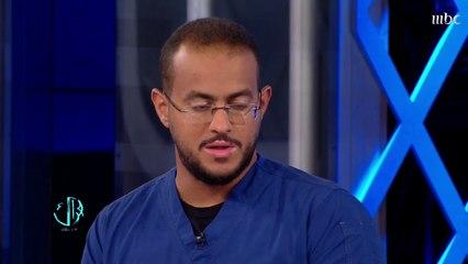 أخصائي العلاج الوظيفي عبدالاله الرظيان: نظرة المجتمع للأمراض المزمنة خاطئة