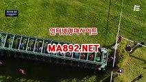 일본경마 ma892.net#일본경마 #온라인경마게임 #경마정보 #