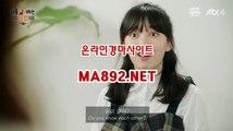 경마배팅 온라인경마 MA ⒳ 892 ⒳ NET 인터넷경마사이트 온라인경마