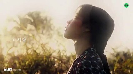 Teaser The Visitor - IU