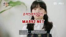 온라인경마사이트 경마사이트 MA892.NET 사설경마정보 서울경마예상 경마예상사이트