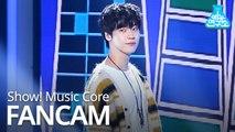 [예능연구소 직캠] N.Flying - GOOD BAM (LeeSeungHyub), 엔플라잉 - 굿밤 (이승협) @Show! Music Core 20191102