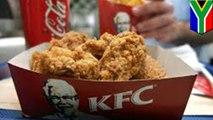 '한 남성, KFC본부에서 나왔다고 뻥쳐, 1년동안이나 공짜로 먹어'외4개