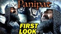 PANIPAT - SANJAY DUTT - FIRST LOOK