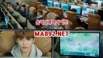 온라인경마사이트 MA892.NET 온라인경마사이트 사설경마배팅