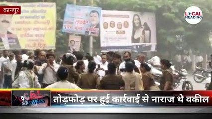 कानपुर में आक्रोशित वकीलों ने पुलिस को जमकर पीटा