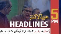 ARYNews Headlines | Interpol gives clean chit to Ishaq Dar, rejects 'red warrant' request |5PM| 4 NOV 2019
