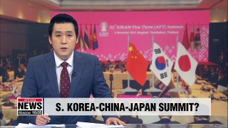 China plans to hold trilateral summit with S. Korea, Japan in Dec.: Li Keqiang