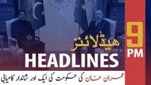 ARYNews Headlines   Govt resolves Karkey dispute with Erdogan's help   9PM   4 NOV 2019