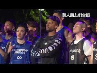 Damian Lillard 饒舌演出 嗨翻愛迪達101球場