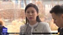윤지오 인터폴 적색 수배 요청…여권 무효화