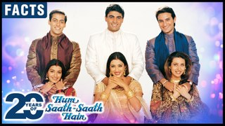Hum Saath Saath Hain 20 UNKNOWN INTERESTING FACTS   20 Years Celebration   Salman, Saif, Karisma