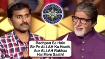 Amitabh Bachchan RECREATES His Dialogue From Coolie Movie With KBC 11 Contestants