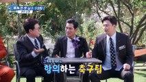 [편애중계 선공개] 서장훈vs안정환, 환상의 티키타카! (ft.안스패치)