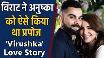 Virat Kohli, Anushka Sharma love story: From love, break-up to engagement rumours | वनइंडिया हिंदी