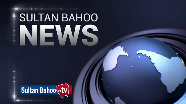 Sultan Bahoo News October 2019