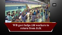WB govt helps 138 workers to return from J&K