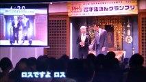 2019 10 02 NHK ほっと ニュース アイヌモシリ【 神聖なる アイヌモシリからの 自由と真実の声】