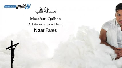 Nizar Fares - Masāfatu Qalb, مسافة قلب, A distance to a heart - نزار فارس