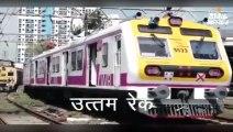 आधुनिक सुविधाओं से युक्त नई महिला स्पेशल लोकल ट्रेन शुरू