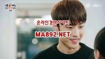 온라인경마사이트 MA892.NET 사설경마사이트 온라인경마사이트