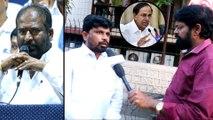 TSRTC Samme : Last Day For CM KCR Deadline To TSRTC Samme || పట్టు విడిచేది లేదంటున్న RTC ఉద్యోగులు