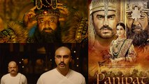 Sanjay Dutt & Arjun Kapoor get awesome response from fans for Panipat Trailer | FilmiBeat