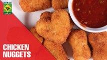 Homemade Chicken Nuggets | Quick Recipe | Masala TV