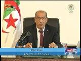 المجلس الدستوري تلقى 9 طعون من قبل الراغبين في الترشح للرئاسيات