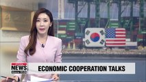S. Korea, U.S. to hold talks in Seoul on economic issues