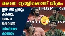 Vikram and Dhruv Vikram Press Meet   Filmibeat Malayalam