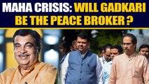 Will Nitin Gadkari broker peace between BJP & Shiv Sena in Maharashtra?   OneIndia News