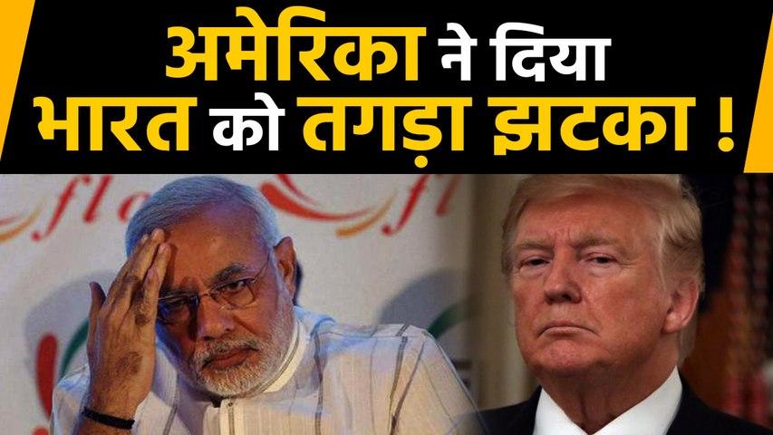 America कर रहा है India के साथ भेदभाव , Indian IT Companies के H1 B Visa खारिज  | वनइंडिया हिंदी