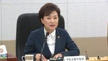 강남 4구 등 서울 27개 동 분양가 상한제 대상 지정 / YTN