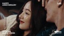 [อัลบั้ม MOON] : HAPPY ANNIVERSARY - Atom ชนกันต์ [OFFICIAL MUSIC VIDEO]