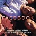 شاهد: فيس بوك يكشف عن شعاره الجديد لجميع تطبيقاته