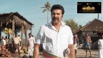 Mammootty's Raja Narasimha Teaser
