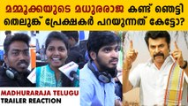 Telugu people's reaction on mammootty's raja narasimha | FilmiBeat Malayalam