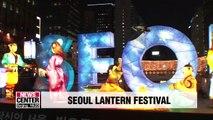 2019 Seoul Lantern Festival lights up Cheonggyecheon Stream