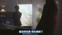 日劇 » Sign法醫學者柚木貴志的案件09