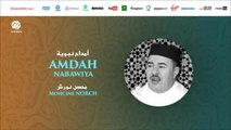 Mohcine Norch - Ya nabi salam 3alayka (3) | يا نبي سلام عليك | من أجمل أناشيد | محسن نورش