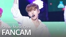 [예능연구소 직캠] MONSTA X - Play it Cool (KIHYUN), 몬스타엑스 - Play it Cool (기현) @Show Music core 20190223