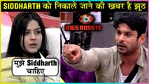 Siddharth Shukla Not EVICTED, Shehnaz Gill BREAKS Down In Confession Room | Bigg Boss 13 Update