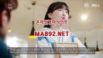 주말경마사이트 MA%^%892.NET 사설경마정보 온라인경마사이트 사설경마사이트