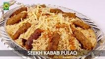 Seekh Kabab Pulao | Lazzat | Masala TV Shows | Samina Jalil