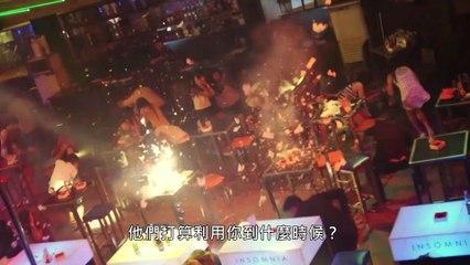 《緝毒鴛鴦》官方中文預告 Double Barrel Official Trailer