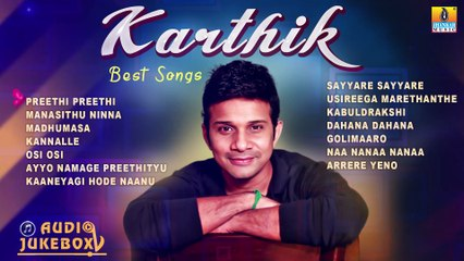 Karthik Best Songs | Kannada Selected Songs Of Karthik | Jhankar Music