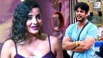 Mona Lisa Says She Loves Siddharth Shukla In #BiggBoss13